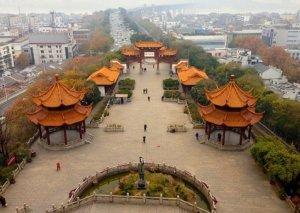 Çin Hubey əyalətindəki iki aylıq karantinə son verdi