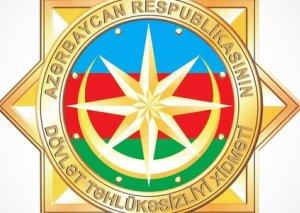 Azərbaycan təhlükəsizlik orqanlarının yaranmasının 101 illiyidir