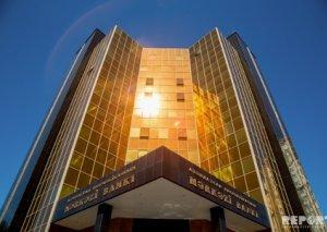 Azərbaycan Mərkəzi Bankı aktivlərini 3% artırıb