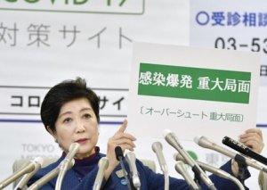 Tokionun qubernatoru əhalini gecə klublarına getməməyə çağırıb