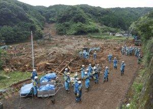 Yaponiyada güclü yağışların yarada biləcəyi fəsadlara qarşı hazırlıq işləri genişləndirilib
