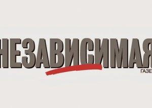 Anti-Azərbaycan nəşrin pulunu verən Moskva merinin adamıdır
