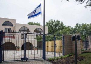 İsraildə səfirliyimizin açılması tezləşdirilməlidir