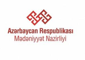 Anar Kərimov komissiya yaradılması haqqında əmr imzalayıb