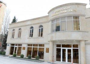 Şuşa Teatrı 147-ci mövsümə hazırdır