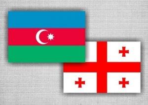 """""""Azərbaycan-Gürcüstan münasibətləri strateji əhəmiyyət daşıyır"""""""