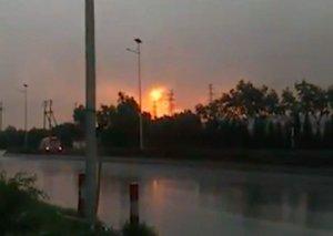KİV: Çinin mərkəzində zavodda güclü partlayış olub