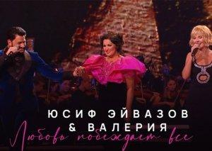 Yusif Eyvazovdan xanımına doğum günü sürprizi