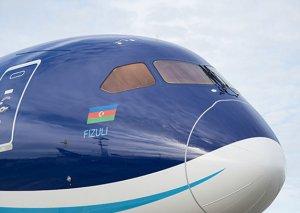 AZAL-ın 99 avroluq biletlərinə nə oldu?