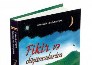"""""""Fikir və düşüncələrim"""" kitabı çapdan çıxıb"""