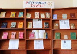 """Milli Kitabxanada """"Seyfəddin Dağlı-95"""" adlı kitab sərgisi açılıb"""