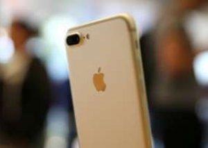 """Azərbaycanda """"iPhone 7"""" və """"iPhone 7 Plus"""" smartfonlarının satışına rəsmən start verilib"""