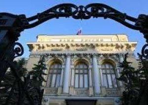 Rusiyanın beynəlxalq ehtiyatları 3,7 mlrd. dollar azalıb