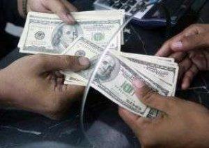 Dollar tərsliyi –