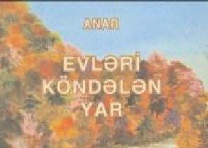 Anarın və Tural Anaroğlunun pyesləri bir kitabda