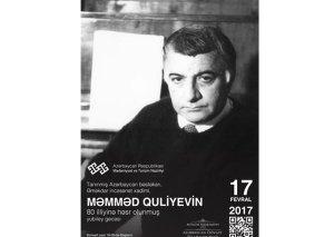 Məmməd Quliyevin 80 illiyinə həsr olunmuş konsert keçiriləcək