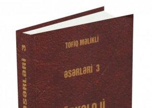 """""""Türkoloji və filoloji problemlər"""" kitabının təqdimatı keçirilib"""