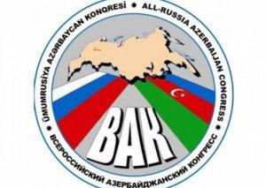 İki paytaxt arasında diplomatik gərginlik - ermənilərə reverans