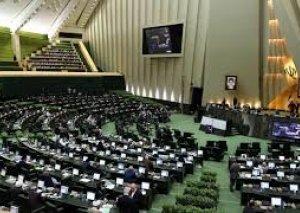 İranın ABŞ-ın sanksiyalarına qarşı həmləsi