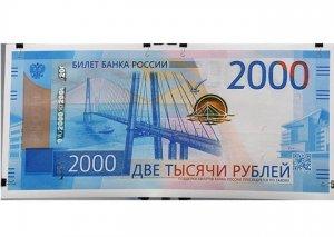 """Bu gündən Rusiyada yeni pullar """"işləməyə başladı"""""""