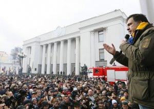Baş Prokurorluq Saakaşvilini axtarışa verdi