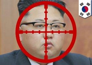 Cənubi Koreya Kim Çen Inın öldürülməsi üçün rəsmən pul ayırdı