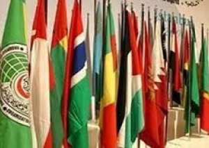 İstanbulda İƏT xarici işlər nazirlərinin toplantısı başlayıb