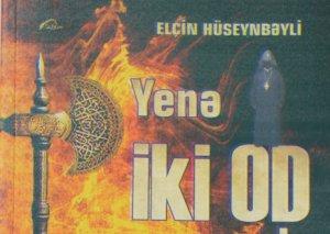 """""""Yenə iki od arasında"""" romanının təqdimatı olub"""