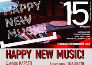 """Fərəc Qarayevin əsəri Moskvada """"Happy New Music!"""" adlı konsertin proqramına daxil edilib"""