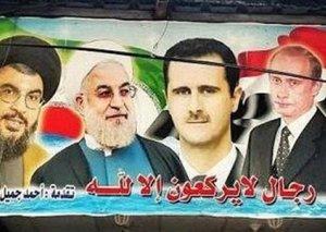 Mossad agenti Suriya savaşının qaliblərini və məğlublarını göstərdi