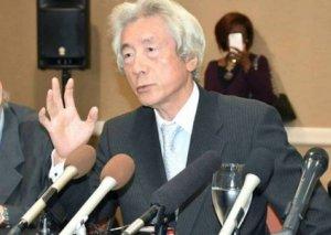 Yaponiyada atom enerjisindən tam imtina ilə bağlı debatların keçirilməsi gözlənilir