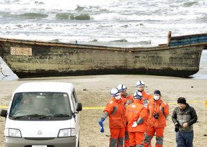 Yaponiya sahillərində 7 şimali koreyalının meyiti tapılıb