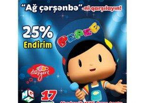 """""""Pepee - sevmək zamanı"""" tamaşasının fevralın 21-də endirimli """"Ağ çərşənbə""""si"""