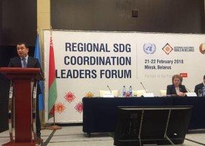 Minskdə Dayanıqlı İnkişaf Məqsədləri üzrə milli koordinatorların regional forumu keçirilib
