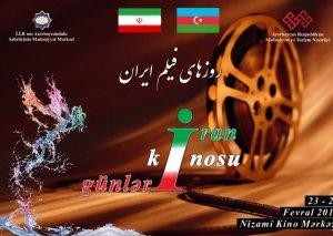 """Nizami Kino Mərkəzində """"İran kinosu günləri""""nin açılış mərasimi keçiriləcək"""