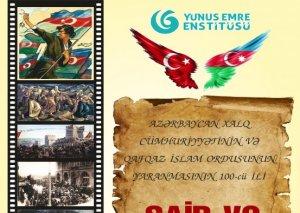 Bakıda Azərbaycan və Türkiyə ədəbiyyatından seçmə poeziya nümunələri səslənəcək