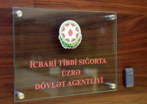 İcbari Tibbi Sığorta üzrə Dövlət Agentliyi 2017-ci il üzrə illik hesabatını açıqlayıb