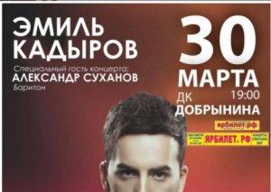 Emil Qədirov Yaroslavlda solo konsert proqramı ilə çıxış edəcək
