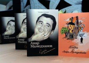 """""""Anar Məmmədxanov. Kapitanın taleyi"""" kitabının təqdimatı olub"""