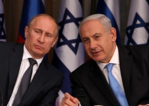 Putin və Netanyahu Suriyadakı vəziyyəti müzakirə ediblər