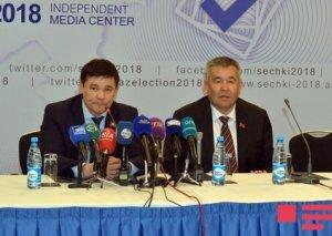 Qırğızıstan parlamentinin üzvü:
