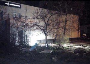 Ukraynanın paytaxtı Kiyevdə ikinci partlayış törədilib