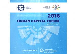 Azərbaycan Beynəlxalq Bankının dəstəyi ilə Bakıda İnsan Resursları forumu keçiriləcək
