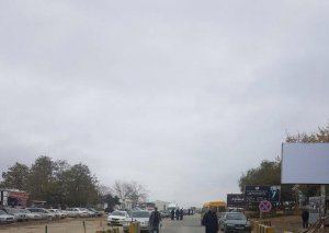 """""""Samur"""" sərhəd-keçid məntəqəsində İran vətəndaşı piyadanı vurub öldürdü"""
