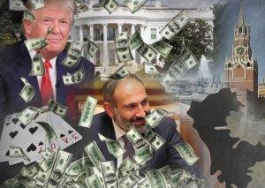 ABŞ-dan Ermənistana böyük maliyyə vədi – kritik gəlişmə