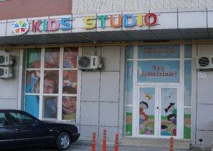 Məmurların pullu biznesi-uşaqlardan yığılan milyonlar