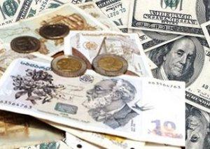 ABŞ Federal ehtiyat sistemi uçot dərəcəsini yenə qaldırdı