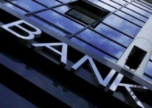 Bayram günləri ərzində banklar gücləndirilmiş iş rejimində çalışacaq