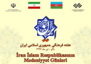 İran Milli Orkestri ilk dəfə olaraq Bakıda çıxış edəcək