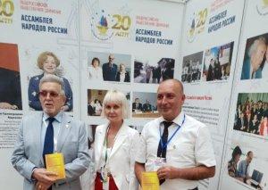 Moskvanın hökumət evində azərbaycanlı yazıçının kitabının təqdimatı olub